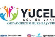 Photo of Yücel Kültür Vakfı Ortaöğretim Burs Başvurusu