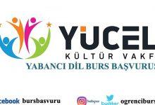 Photo of Yücel Kültür Vakfı Yabancı Dil Burs Başvurusu